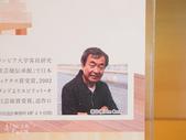 建築之旅。畏研吾。COEDA HOUSE:畏研吾COEDA HOUSE (53).jpg
