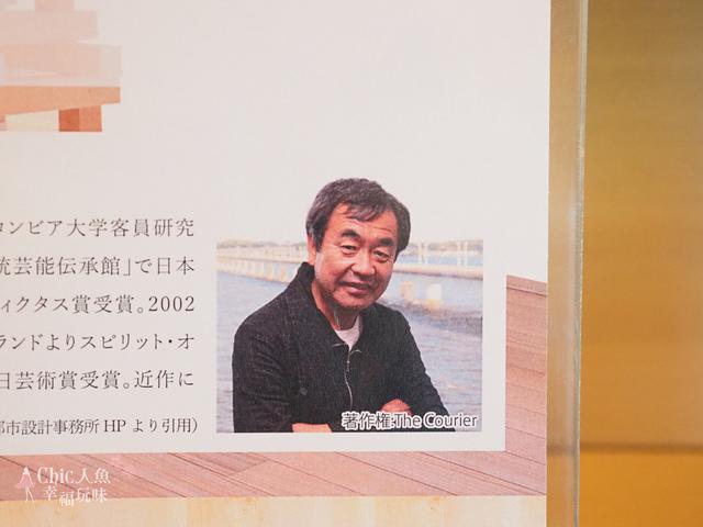 畏研吾COEDA HOUSE (53).jpg - 建築之旅。畏研吾。COEDA HOUSE
