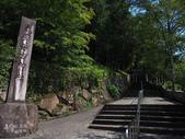 岐阜県。妳的名字。気多若宮神社:妳的名字-氣多若宮神社 (44).jpg