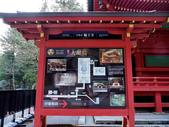 日光旅。日光東照宮:二荒山神社 (2).jpg