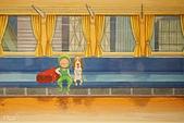 JR東日本上信越之旅。新潟。十日町越後妻有大地藝術祭:幾米Kiss and Goodbye-越後妻有大地藝術祭 (15).jpg