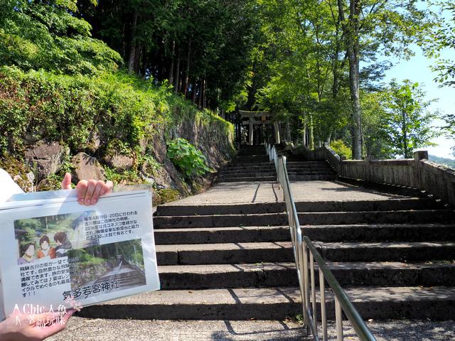 妳的名字-氣多若宮神社 (9).jpg - 岐阜県。妳的名字。気多若宮神社