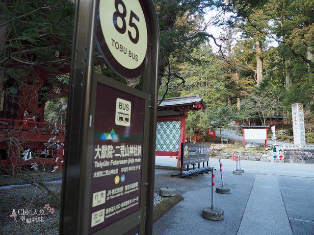 日光-二荒山神社 (31).jpg - 日光旅。日光東照宮