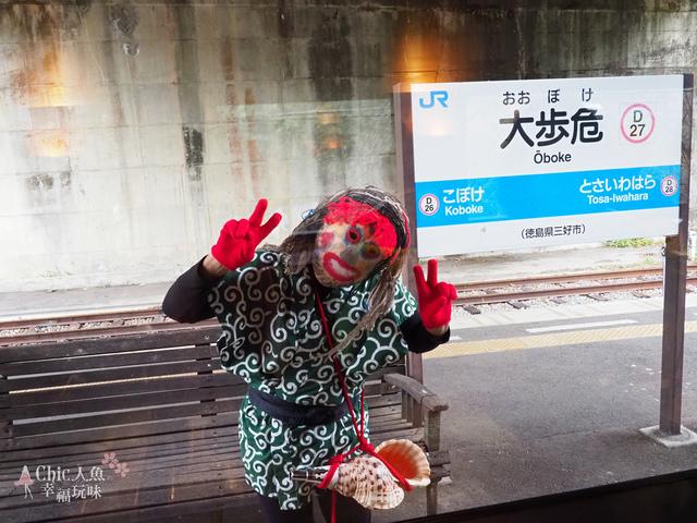 四國正中千年物語觀光列車 (59).jpg - 帶泰國小姐遊四國。德島-香川。四國正中千年物語列車