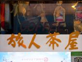 長崎散步BMW女子旅。路面電車 X 旅人茶屋:旅人茶屋-長崎車站 (60).jpg