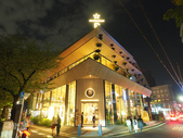 東京。Starbucks Reserve Roasteries目黑-畏研吾:Starbucks Reserve Roastery東京目黑店-畏研吾 (1).jpg