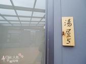 花蓮瑞穗五星級民宿。松邑莊園(黃金湯泉篇):