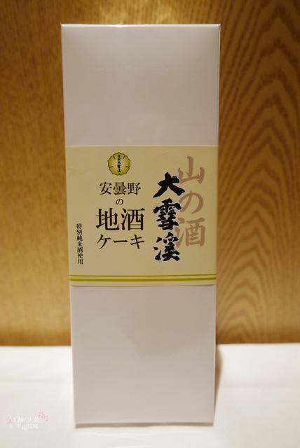 大雪溪酒藏 (1).jpg - 長野安曇野。酒蔵大雪渓酒造
