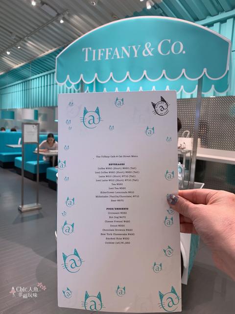 Tiffany Cat Street Cafe東京店 MENU (2).JPG - 東京。Tiffany Cat Street Cafe 20190419 new open