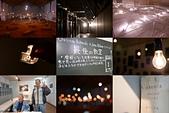 JR東日本上信越之旅。新潟。十日町越後妻有大地藝術祭:大地藝術祭-最後的教室.jpg