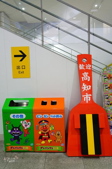 高知車站 (3).JPG - JR四國。麵包超人列車