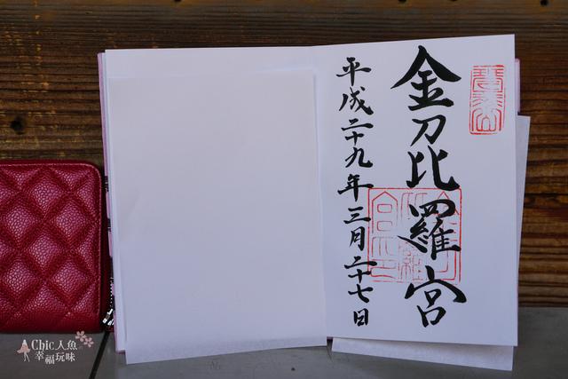 金刀比羅宮 (101).JPG - 四國感動旅。香川縣