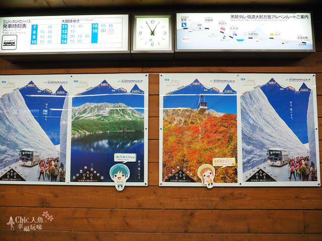 立山-5-前往大觀峰 (3).jpg - 富山県。立山黑部