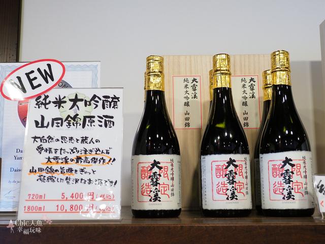大雪溪酒藏 (5).jpg - 長野安曇野。酒蔵大雪渓酒造
