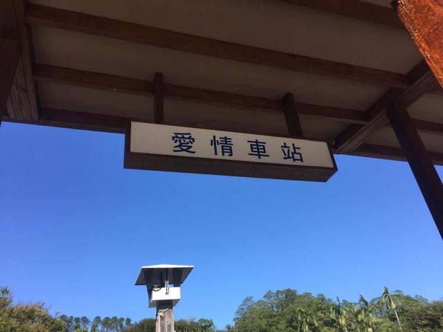 合興車站 (23).jpg - 合興車站