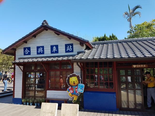 合興車站 (6).jpg - 合興車站