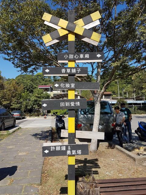 合興車站 (12).jpg - 合興車站