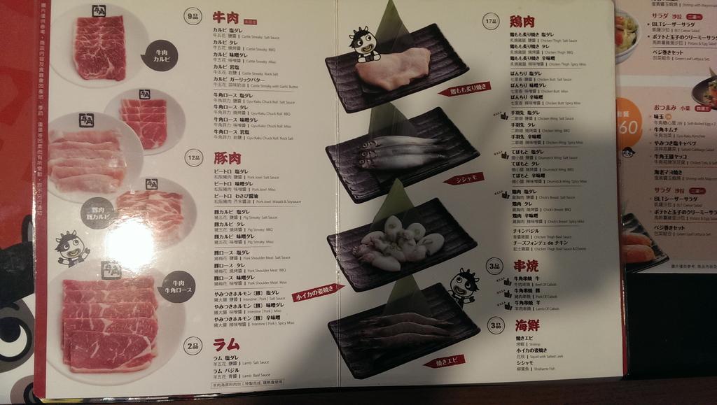 牛角日本燒肉專門店台中廣三sogo店:牛角日本燒肉專門店6.jpg