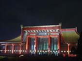2008台北燈會:1295882744.jpg