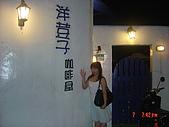 2007金山洋豆子:1588120637.jpg