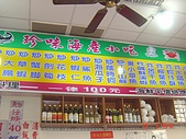 2007永安漁港散散步:1941063661.jpg