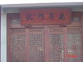 2008高雄之旅:1758272490.jpg