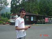 2007成豐夢幻公園:1939779124.jpg
