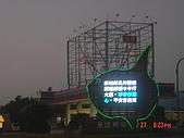 2009台東之旅:1920172438-dsc04949.jpg