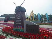 2008高雄之旅:1758272499.jpg