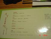 2007七夕:1441707496.jpg