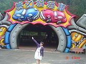 2007成豐夢幻公園:1939779148.jpg