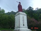 2008陽明山花季:1157834972.jpg