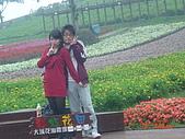 2008大溪花海:1154525917.jpg