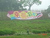 2008大溪花海:1154525921.jpg