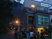 2008花蓮環島行:1752875158.jpg