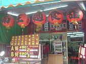 2008南庄草莓季:1254118638-dsc04762.jpg