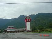 2008花蓮環島行:1752875169.jpg