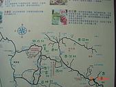 2008南庄草莓季:1254118642-dsc04766.jpg