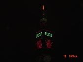 2008台北燈會:1295882729.jpg