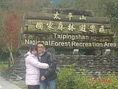 2009太平山之旅:1428007092-dsc04878.jpg