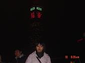 2008台北燈會:1295882730.jpg