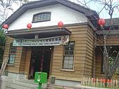2008南庄草莓季:1254118646-dsc04772.jpg