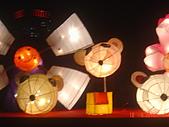 2008台北燈會:1295882733.jpg