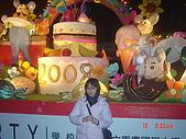 2008台北燈會:1295882734.jpg