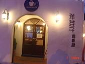 2007金山洋豆子:1588120621.jpg