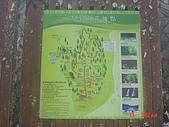 2009太平山之旅:1428007104-dsc04893.jpg