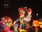 2008台北燈會:1295882740.jpg