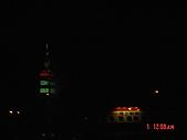 2006跨年夜:1311550053.jpg