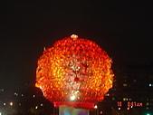 2008台北燈會:1295882742.jpg