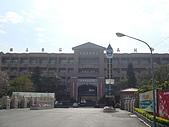 華山雲頂咖啡(2008_0120):雖然朴子很偏僻,但是學校看起來蠻豪華的